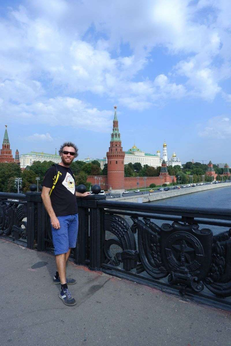 Mosca Bolshoy Kamenny Most