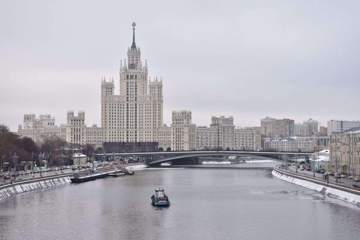Mosca Floating Bridge