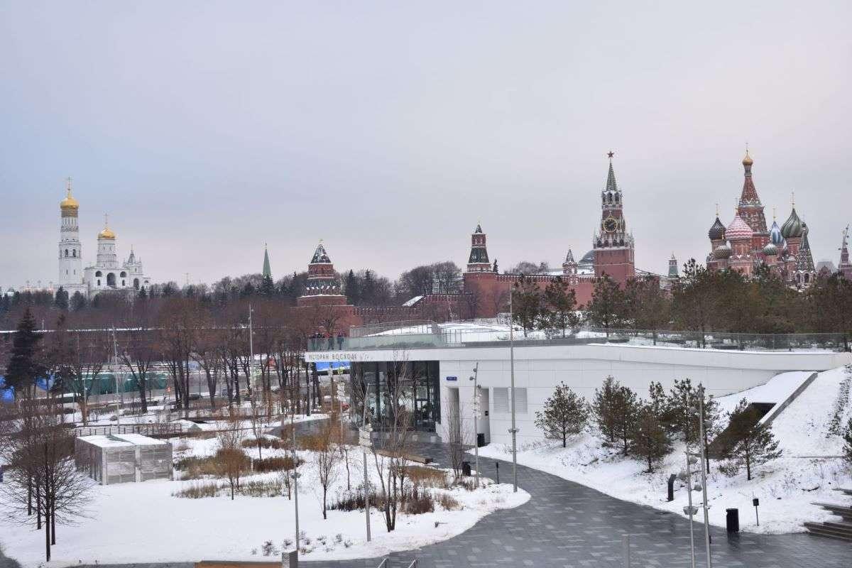 Mosca vicino a Floating Bridge